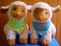 08751  oveja de peluche dia del niño